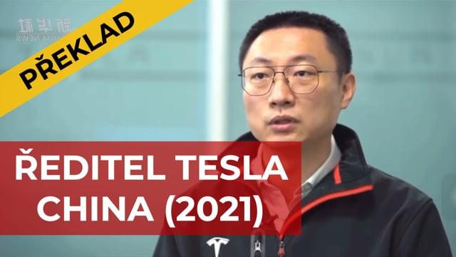 PODCAST #8 Rozhovor s ředitelem Tesla China (2021)